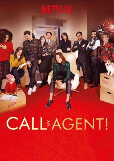 叫我經紀人 Call My Agent